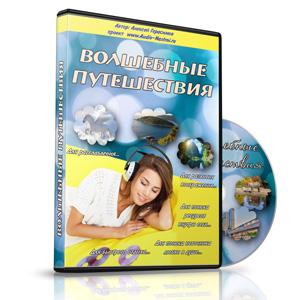Медитация mp3